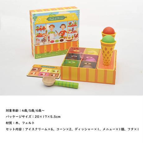 DJECO ジェコ ポール&セリーズ アイスクリームショップ 木製 知育玩具 おもちゃ 対象年齢4歳~ プレゼント 出産祝い