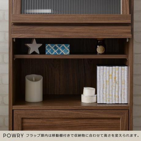 佐藤産業 POWRY(ポーリー)キャビネット(フラップ扉タイプ)60cm幅 ブラウン PW120-60F-BR