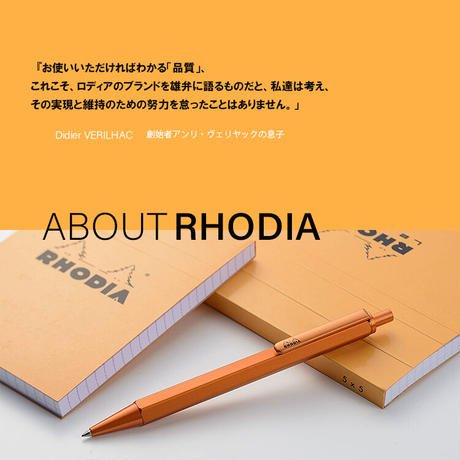 RHODIA ロディア scRipt スクリプト ボールペン 油性ボールペン 0.7mm ノック式 六角形軸 ヘアライン加工
