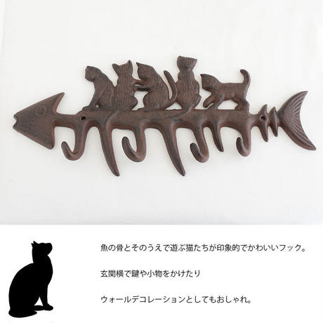 フィッシュボーン and キャット フック アンティーク風 玄関収納 インテリア キーフック 猫