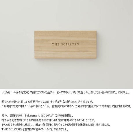 THE SCISSORS はさみ シザー 鋳造 左右非対称 ギフト