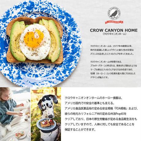 CROW CANYON HOME(クロウキャニオンホーム) スプラッター14oz タンブラー 360ml ホーロー 琺瑯 キャンプ アウトドア インテリア