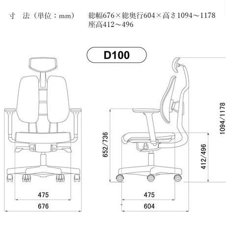 DUOREST デュオレスト オフィスチェア オレンジ 幅67.6×奥行60.4×高さ109.4-117.8cm Dシリーズ D100 ORANGE 体圧分散 腰痛対策