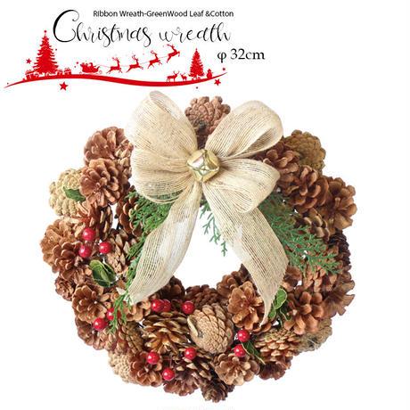彩か(Saika)RibbonWreath-NaturalPinecone&Berry M クリスマスリース 松ぼっくり リボン CGX-R07M 32cm インテリア ナチュラル