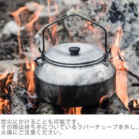 trangia(トランギア) ケトル1.4L TR-245 キャンプ アウトドア