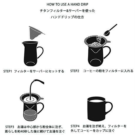 Cores コレス チタンコーン フィルター&サーバー コーヒー ドリッパー サーバー 500ml 2~4杯用 C761GY