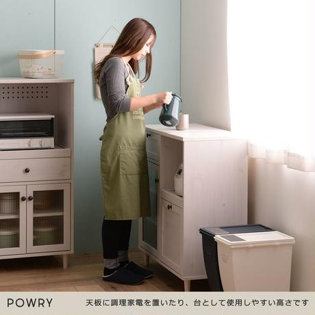 佐藤産業 POWRY(ポーリー)レンジ台80cm幅 ホワイトPW90-80L-WH