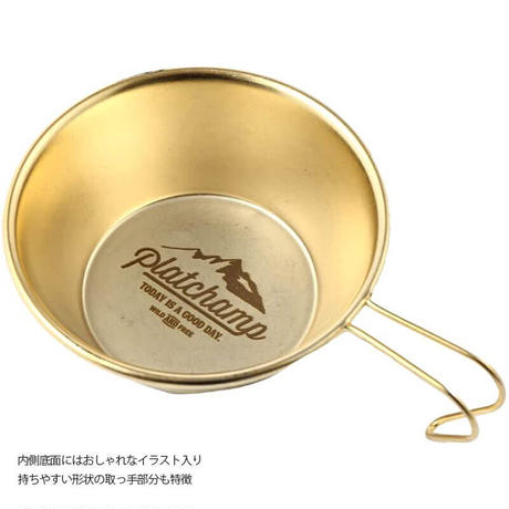 Platchamp プラットチャンプ SIERRA CUP シエラカップ GOOD DAY GOLD 320ml ステンレスカップ アウトドア キャンプ バーベキュー PC522