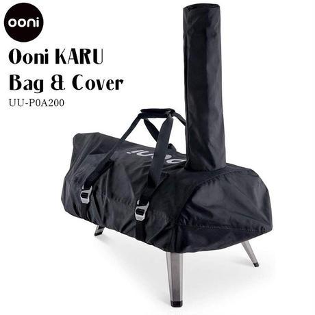 Ooni Karu ウニ カル 専用収納バッグ&カバー ポータブル ピザ窯 オーブン 炭 薪 正規輸入品 家庭用 アウトドア BBQ