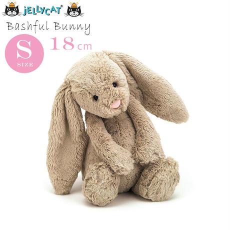 Jellycat ジェリーキャット うさぎのぬいぐるみ Bashful Beige Bunny Small_BASS6B S サイズ:18cm ベージュ