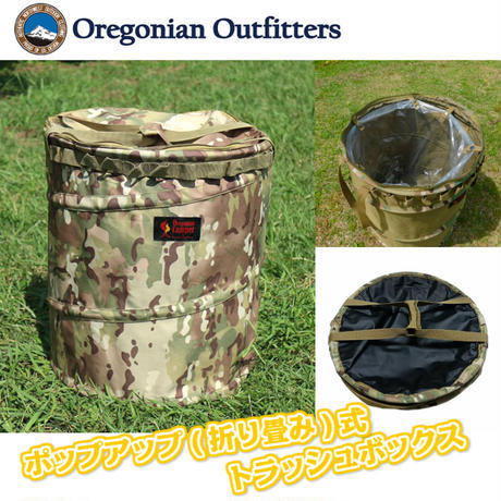 Oregonian Camper ポップアップトラッシュボックス (マルチカモ) POP-UP TRASH BOX 折り畳み式ゴミ箱 オレゴニアンキャンパー