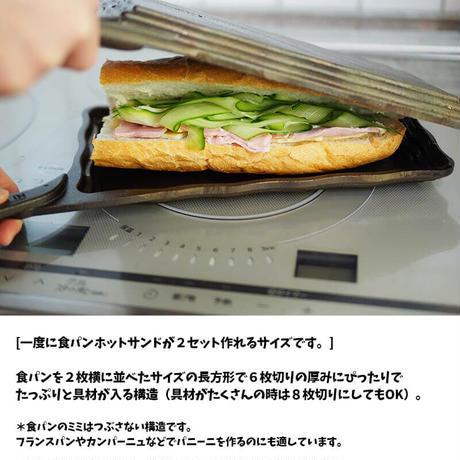OUTSIDE IN Toast n' Roast トースト アンド ロースト ホットサンドメーカー 新潟 燕 三条 鋳鉄製 アウトドア キャンプ スキレット 焚火 直火 IH対応 ホットサンド