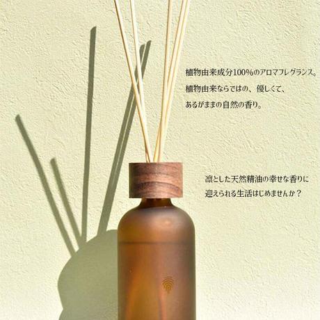 arome recolte アロマレコルト ディフューザー 100ml ナチュラル made in JAPAN ルームフレグランス スティック 自然素材 芳香 香り