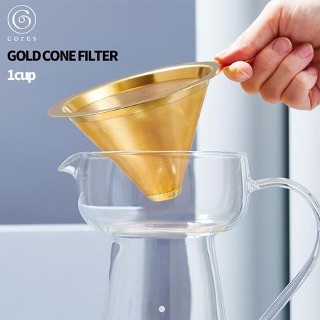 Cores コレス ゴールドコーン フィルター コーヒー ドリッパー ゴールドフィルター 1杯分 シングルカップ C261GD