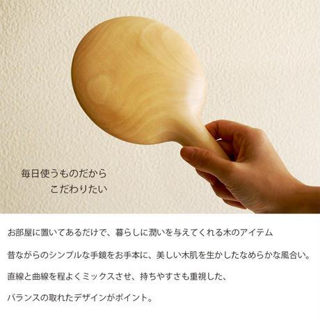 La Luz(ラ・ルース)ITUTU イツツ 手鏡 ハンドミラー 木製 プレゼント シンプル ナチュラル