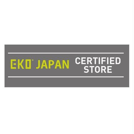 EKO エコスマートセンサービン 12L