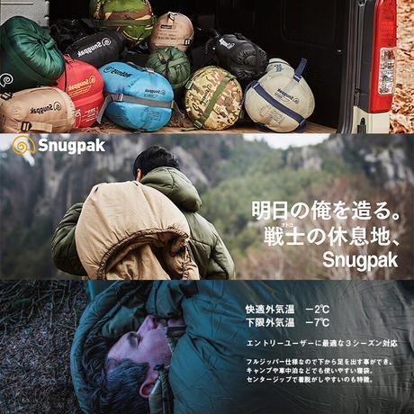 Snugpak スナグパック マリナー スクエア レフトジップ 連結対応 テレインカモ 寝袋 シュラフ 3シーズン対応 [快適使用温度-2度] (日本正規品)アウトドア キャンプ 車中泊