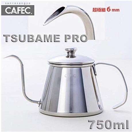 三洋産業 ドリップポット シルバー 750ml CAFEC 超細口ドリップポット TUBAME PRO IH/直火対応