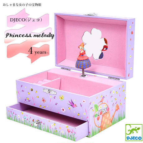 DJECO ジェコ プリンセスメロディー 宝石箱 オルゴール 木製 知育玩具 おもちゃ アクセサリー 対象年齢4歳~ プレゼント 出産祝い