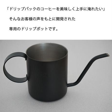 one drip pote ワンドリップポット KURO クロ ドリップ 1杯用 200ml