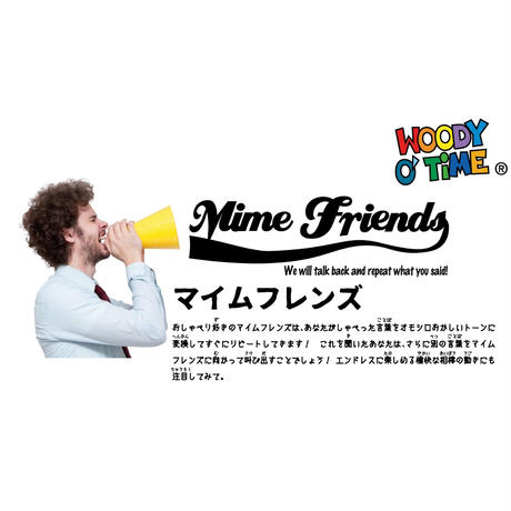 WOODY O'TIME MIME FRIENDS(マイムフレンズ) DOG WHITE ドッグ ホワイト