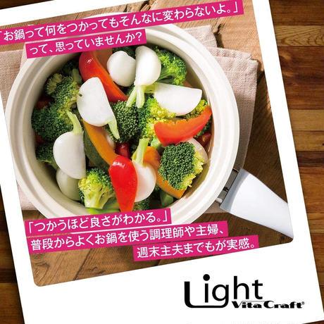 ビタクラフト ライト 片手鍋17cm ピンク/グリーン Vita Craft Light セラミックコーティング IH対応
