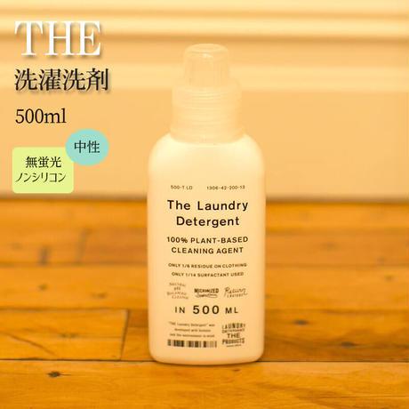 THE 洗濯洗剤 The Laundry Detergent ボトル 500ml入 洗濯用合成洗剤 中性洗剤 万能洗剤 すすぎ1回 植物由来 無蛍光 ノンシリコン