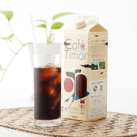 パルシック(PARCIC)カフェ・ティモール 有機リキッドコーヒー 無糖 東ティモール産 有機栽培 無農薬 1000ml 2本セット フェアトレードコーヒー