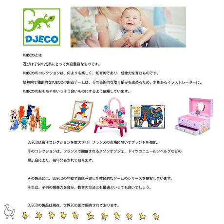 DJECO ジェコ クク ジャングル 木製 パズル 知育玩具 おもちゃ マグネットパズル 動物 対象年齢2歳~ プレゼント 出産祝い