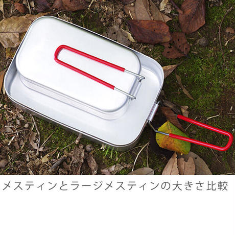 trangia(トランギア) ラージメスティン TR-209 TR-309 ブラックハンドル・レッドハンドル 飯盒 はんごう キャンプ アウトドア