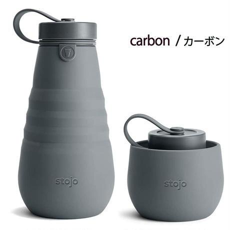 stojo ストージョ BOTTLE 20oz/590ml シリコン タンブラー 折り畳み 折りたたみボトル 水筒 ベンティサイズ 大 蓋付き エコ