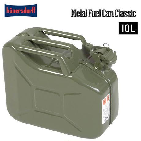 Hunersdorff ヒューナースドルフ Metal Fuel Can Classic 10L ポリタンク 燃料タンク 携行缶 灯油タンク ウォータータンク