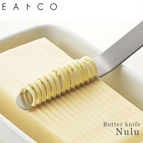 EAトCO ヨシカワ イイトコ Nulu ヌル バターナイフ