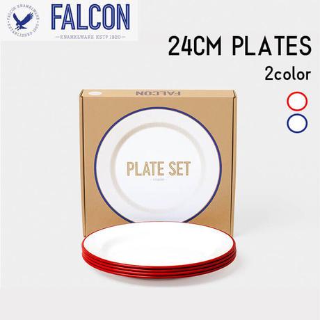 FALCON ファルコン ホーロー プレートセット 直径24cm 4枚セット 琺瑯 エナメル 皿