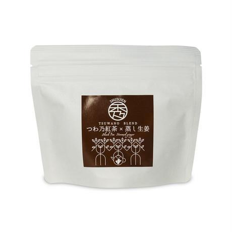 つわ乃紅茶×蒸し生姜ブレンドテトラ型ティーバッグ3g×8個入り(10袋以内までポスト便で全国一律送料500円)