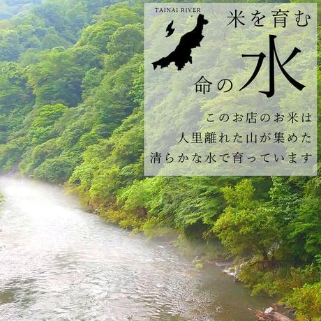 新米令和3年新潟県産コシヒカリ白米4kg (2kg ×2個パック)