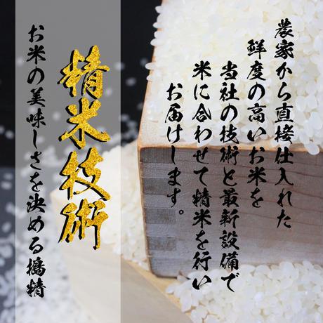 新米令和3年新潟県産コシヒカリ白米20kg (5kg ×4個パック)