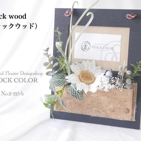 【数量限定】ホワイトサンフラワー(向日葵)とグリーンのナチュラルフォトフレーム
