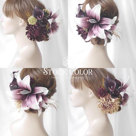 【選べるカラー】ユリとマムのヘッドドレス/ヘアアクセサリー*結婚式・成人式・ウェディングドレスに