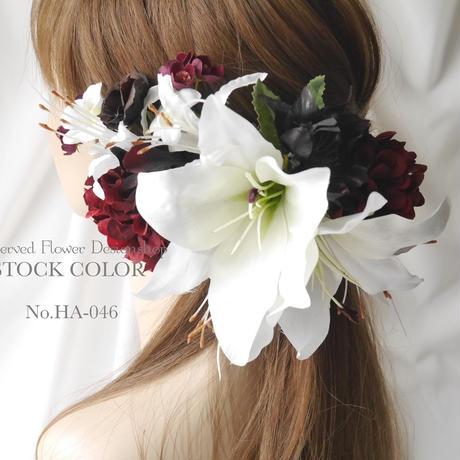 ユリとダリアのヘッドドレス・ヘアアクセサリー*結婚式・成人式・和装に