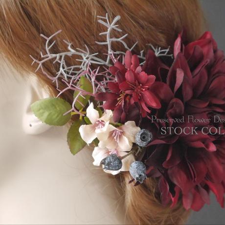 ダリアとコスモスのヘッドドレス/ヘアアクセサリー(バーガンディレッド)*結婚式・成人式・ウェディングドレスに