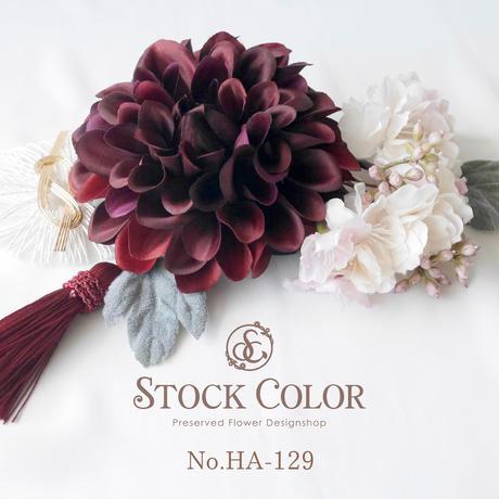 ダリアと八重桜のヘッドドレス ヘアアクセサリー(深紅レッド)*結婚式 成人式 ウェディング 前撮り 髪飾り ヘッドドレス