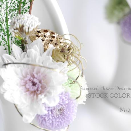 仏花 ことね菊のモダンアレンジ(ホワイト×パープル)*プリザーブドフラワー*供え・お盆・お彼岸・帰省・敬老の日などの贈り物に