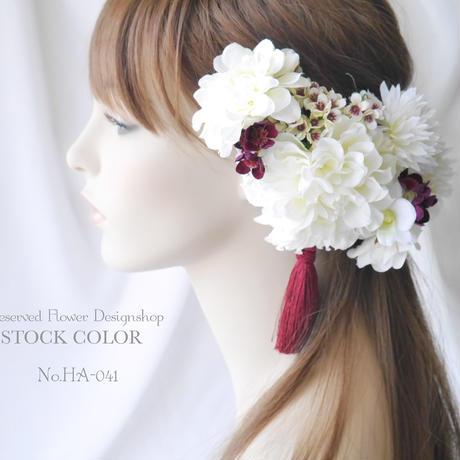 ダリアとマムのヘッドドレス/ヘアアクセサリー*結婚式・成人式・和装に