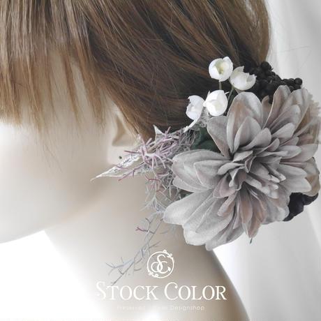 グレイッシュダリアのヘッドドレス/ヘアアクセサリー*結婚式・成人式・ウェディングドレスに