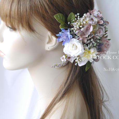 ナチュラルガーデン風*ヘッドドレス/ヘアアクセサリー(ニュアンスピンク)*結婚式・成人式・ウェディングドレスに