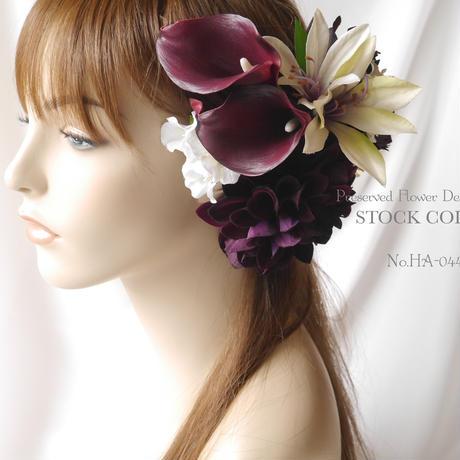 ダリアとカラーのヘッドドレス/ヘアアクセサリー*結婚式・成人式・和装に