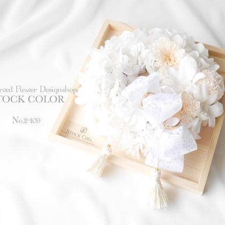 紫陽花とマムのリース型リングピロー(シャンパンホワイト)升アレンジ*プリザーブドフラワー