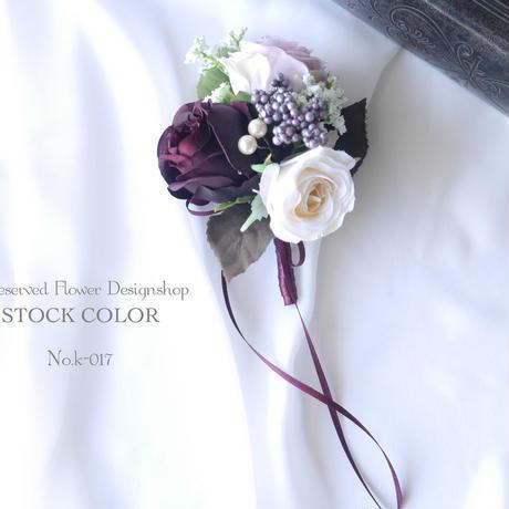 コサージュ【No.017】卒業式・入学式・結婚式に
