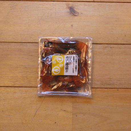 甘えび香ばし醤油焼き【肴の匠おさかなバルシリーズ】